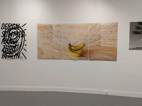 جیانگپینگهه خانه هنرمندان