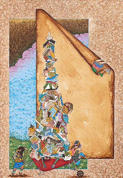 معرفی کتاب الهه رهرونیا