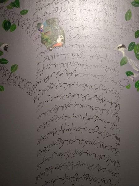 نمایشگاه کتایون روحی در گالری شیرین