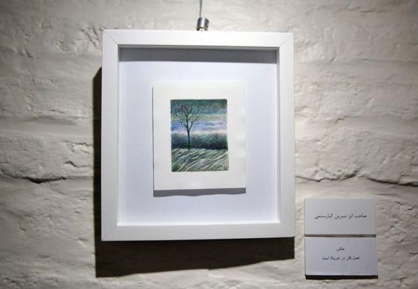 نمایشگاه نقاشی های عباس کیارستمی در گالری گلستان