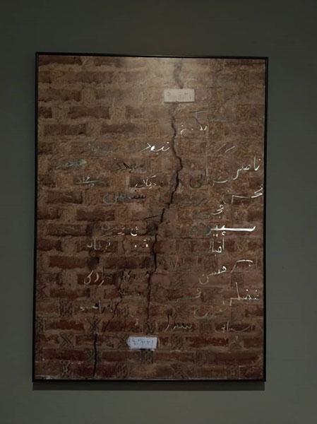 نقد نمایشگاه مهرداد فتحی
