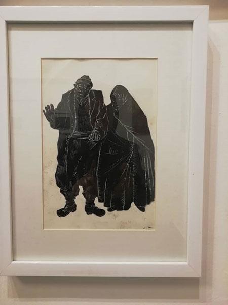 نمایشگاه یادواره عربعلی شروه