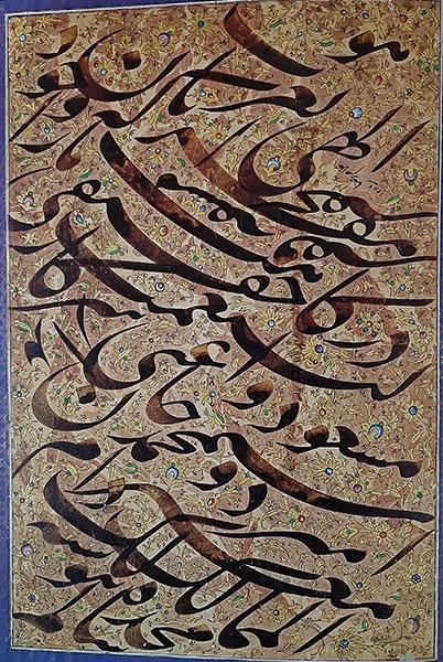 نگاهی به آثار خوشنویسی میرزا غلامرضا اصفهانی
