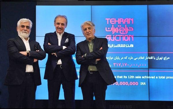 گزارش دوازدهمین دوره حراج تهران