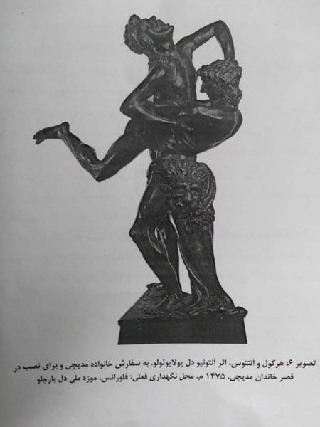 جریانسازی هنری نگارخانهها در ایران