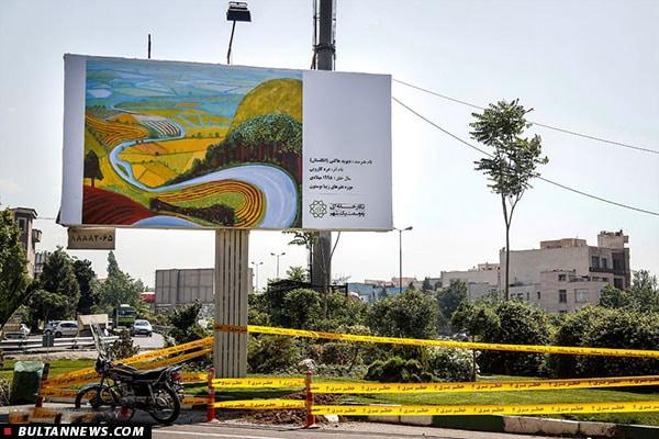 انواع نگارخانه ها در ایران