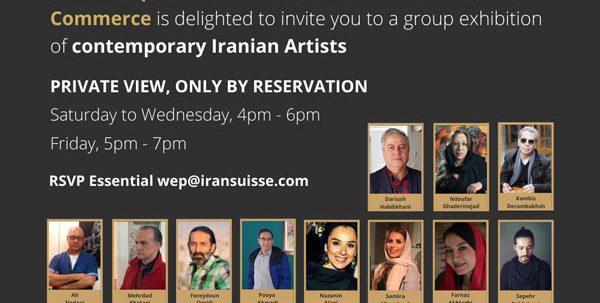 نمایشگاه گروهی در اتاق بازرگانی ایران سوییس