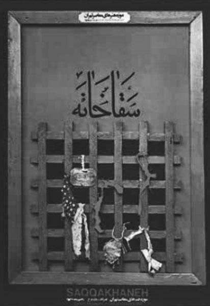 خلاصه کتاب نگارخانه ها 6
