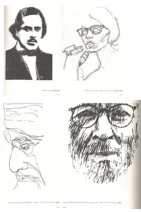 کتاب همه تصویرسازیهای مرتضی ممیز