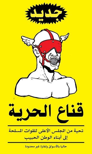 گانزیر هنرمند عرب