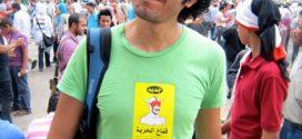 گانزیر هنرمند مصری