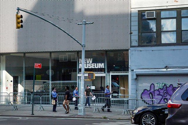 موزه نیو