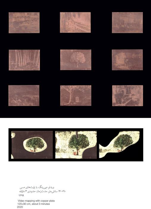 نمایشگاه ویدیو مپینگ گالری فرمانفرما زوال، دیالکتیکِ استمرار