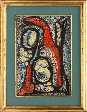 صلاح طاهر هنرمند مصر و عرب