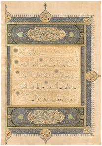 موزههای ایران